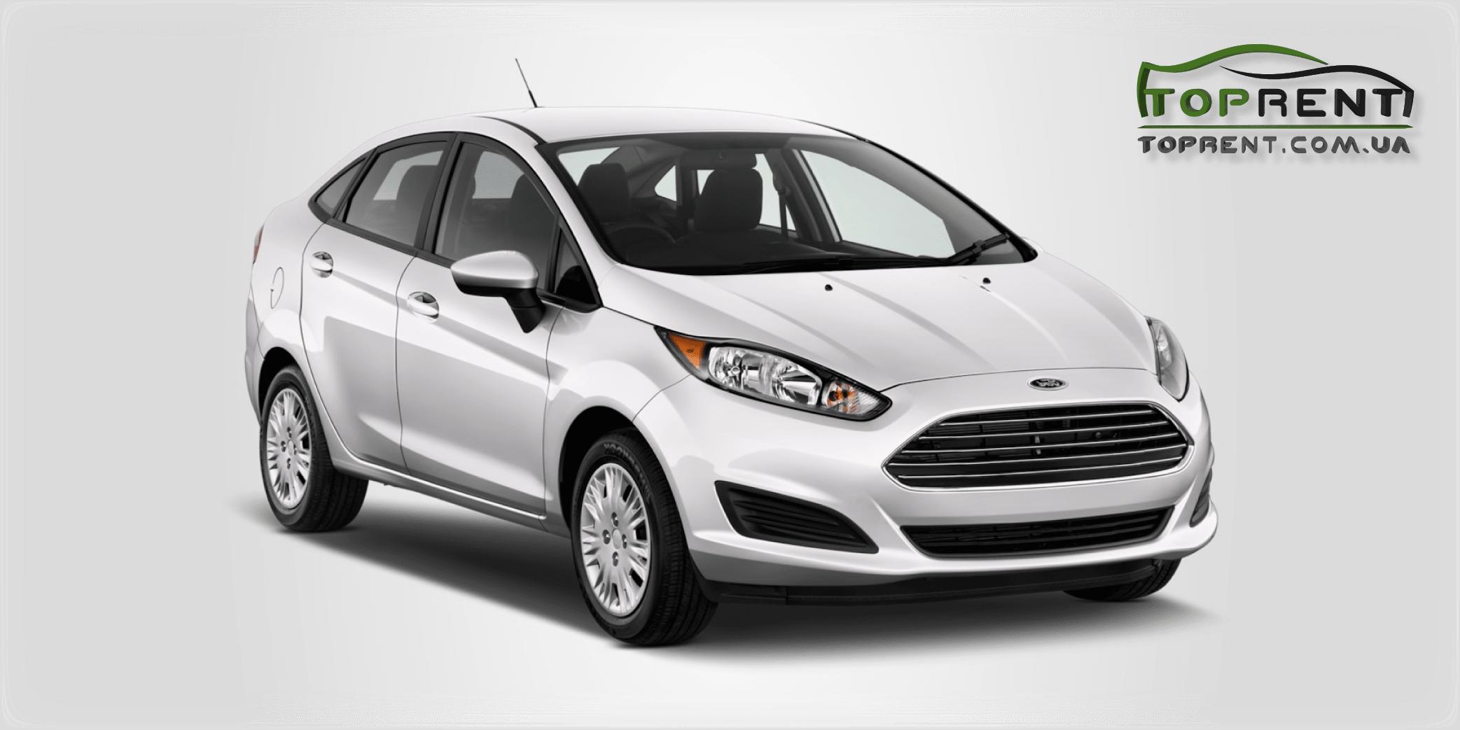 Прокат и аренда авто Ford Fiesta sedan 2016 - фото 1 | TOPrent.com.ua